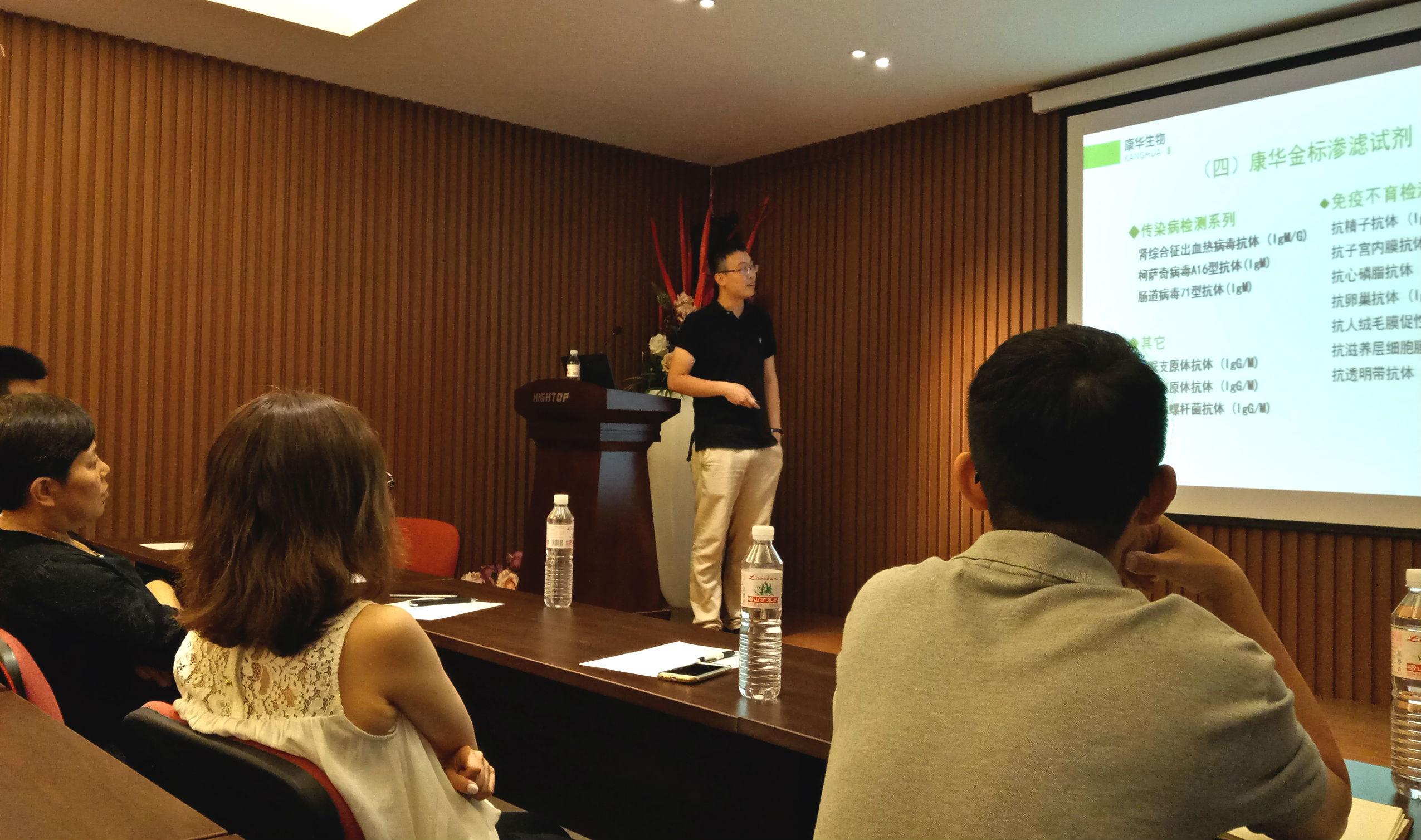 随后,青岛汉唐生物科技有限公司总经理杨帆就公司创业发展情况作了